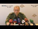 Армия Потрошенко 65 раз наплевала на перемирие в ДНР за сутки Опубликовано 14 июн. 2017 г. httpsyoutu.beq_dlihk7egs