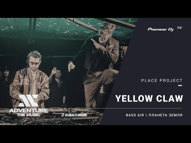 YELLOW CLAW live ATM2017 @ Pioneer DJ TV