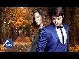 Лилия Шаулухова и Айдамир Мугу - Зачем я мучаю себя  Концертный номер 2013