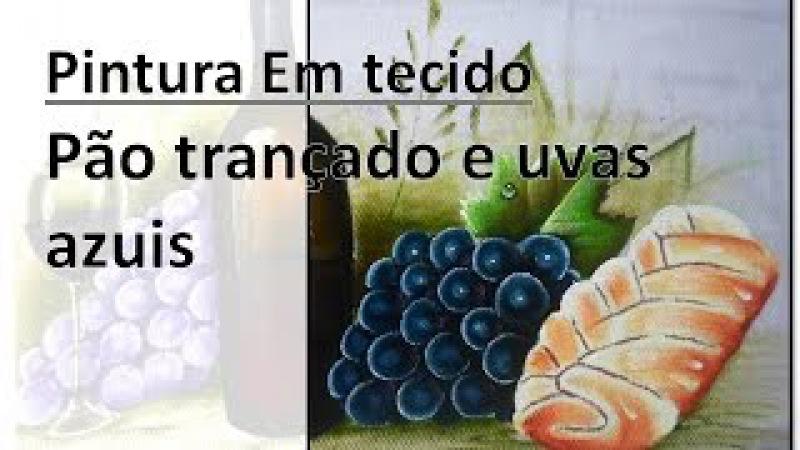 Uvas Azuis e pão trançado