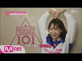 Produce 101 I might fall in love. A special visitor for Girls! EP.09 20160318