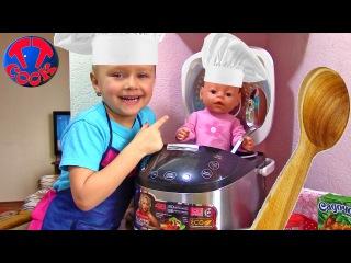 Playing Baby Born Dolls VLOG: Играем и Готовим обед как мама для Куклы Беби Бон Видео для дете ...