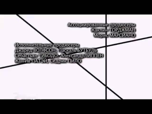 Miraculous LadyBug 1 сезон,11 серия Злобный купидон
