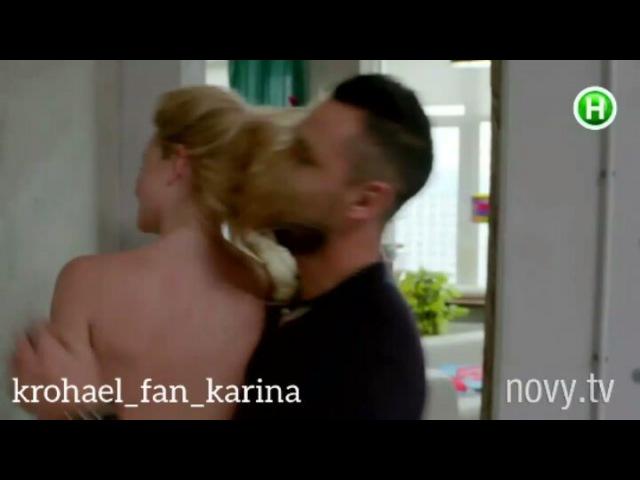 Карина Киев днём и ночью  » онлайн видео ролик на XXL Порно онлайн