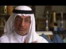 National Geographic: НИКОГДА НЕ ПРИЕЗЖАЙТЕ В ДУБАЙ ! Документальный фильм