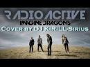 Imagine Dragons - Radioactive cover на синтезаторе и гитаре