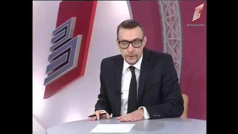Сергій Вдовцов, юрист 27 01 2017
