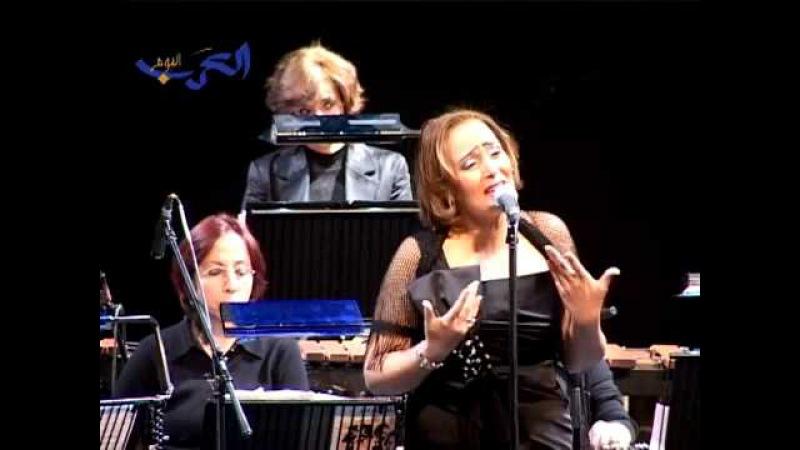 Banat El Nil - Singer Abir Amin - Hayart Albi maak- oum kalthoum