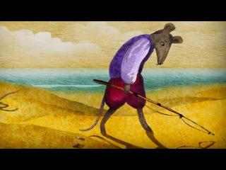 Волшебный Фонарь - Пленник острова Иф - А. Дюма - классическая литература для детей