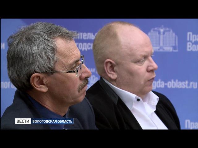 В областном правительстве обсудили расширение трассы Вологда — Новая Ладога