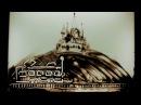 IZHEVSK - мультфильм, снят на выставке Вне времени. рук. Елена Ведерникова