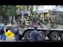 Батальон Восток Украина, взгляд со стороны