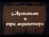 Песня из фильма