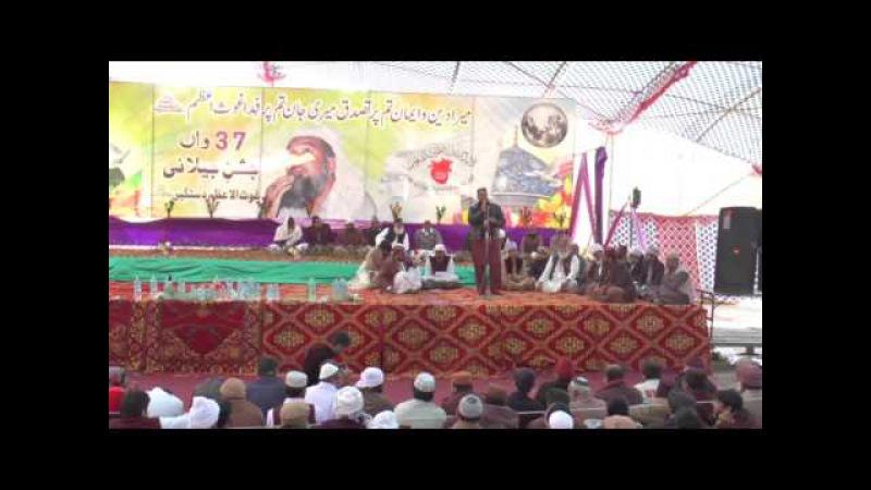 37Th JASHAN-E-JILLANI GUOUS-UL-AZAM DESTEGER PRO. BY ANJUMAN SERFROSHAN-E-ISLAM(REG.)PAK.part 1