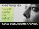 Bangla Folk Song Eshak Sharkeer