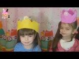 ПРОСТАЯ Поделка на 8 Марта. Корона из Бумаги. Своими Руками. Видео для Детей.