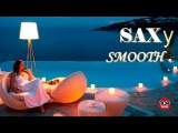 SAXY CHILLOUT JAZZ CAFE LOUNGE / Soft Relaxing Jazz Cafe Instrumental Music