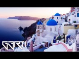 Greek Summer Mix 2017 Best Greek Music 2017