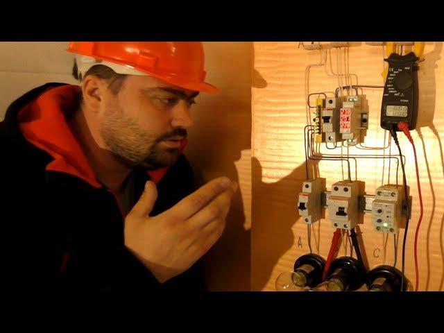 Как спасти свой дом от обрыва нуля и перенапряжения сети?