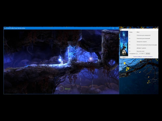 Ori and the Blind Forest. Definitive Edition. Trainer
