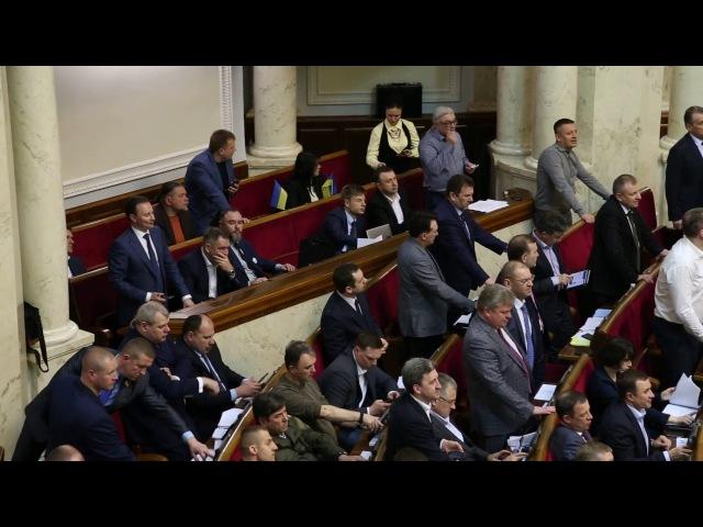 Гальорка БПП кнопкодавила за зміни до е-декларування / 23.03.2017