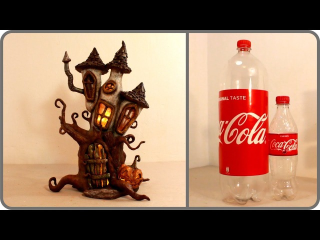 ❣DIY Haunted Fairy House Lamp Using Coke Plastic Bottles❣