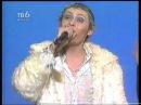 Шура Детям (полный концерт 1998)