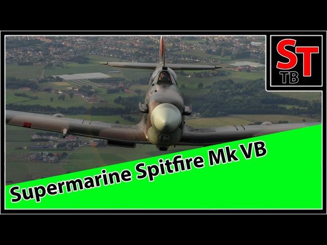 Ил-2 БзС (Supermarine Spitfire Mk VB)