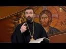 Писание и пост: Пока есть праведники, грешники могут жить спокойно