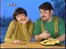 Доброе утро, страна (РТР, 10.06.2000) Дискотека Авария, Жасмин, Алла Пугачева