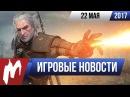 Игромания! Игровые новости, 22 мая Ведьмак, Destiny 2, Life is Strange, Sega, GTA 5