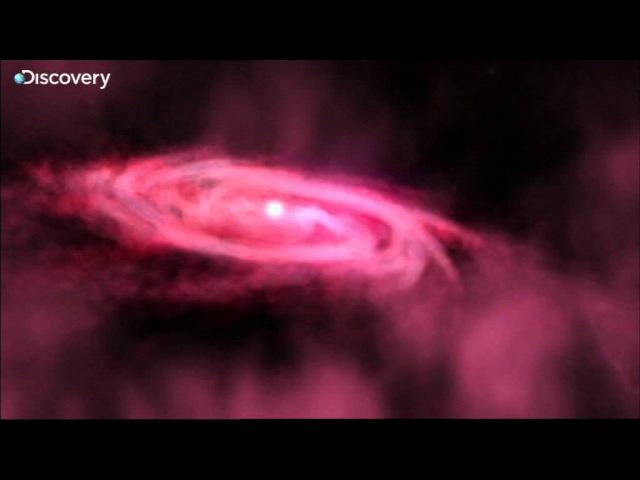 Рождение звезды - Как устроена Вселенная