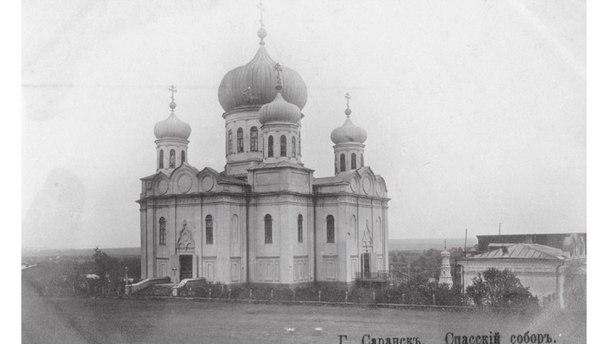 Немного истории о Саранске вам в ленту!  На фотографии Спасский собор.