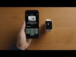 Как привязать карту Сбербанк MasterCard к Apple Pay