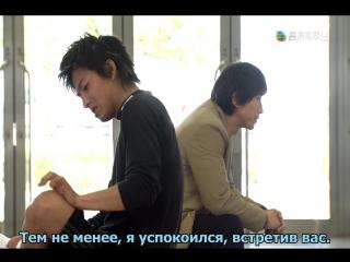 Pride - プライド - Гордость 8 серия (2004)
