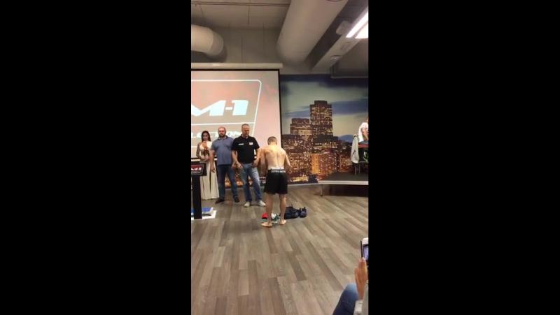 Фредерико Гутцвиллер vs. Акаки Хорава