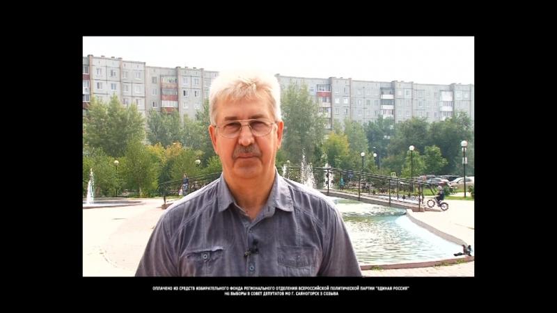 Юрий Киба