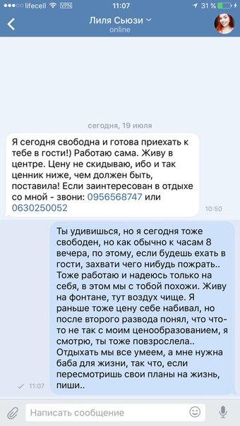 Фото №456240904 со страницы Стаса Маврова