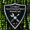 Служба техподдержки RaidCall