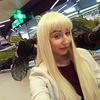 Polina Pesotskaya