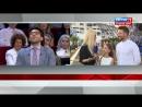 Специальный выпуск_ Новая волна-2017 в Сочи! Сергей Лазарев. Прямой эфир от 11.0