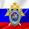 Южное СУ на транспорте СК России