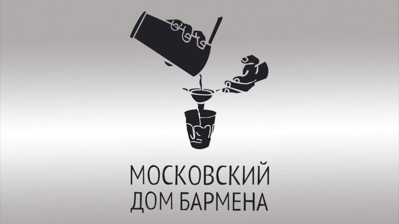 Flair music Михаил Дремов 6 otbor Krasnodar5