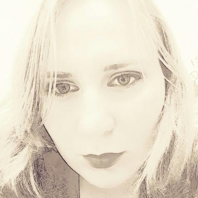 Катя Барковская