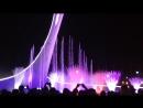 Шоу фонтанов в Олимпийском парке г. Сочи