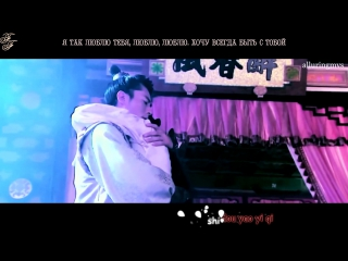[FMV] Perfect Couple (song Kimberley - Love you) [рус.саб]