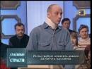 Судебные страсти (2010.02.11 Бывшая наркоманка Друзья-соперники Бешенство)