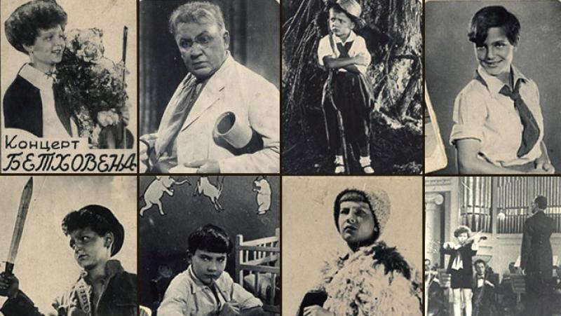 Концерт Бетховена / 1936 / Михаил Гавронский, Владимир Шмидтгоф