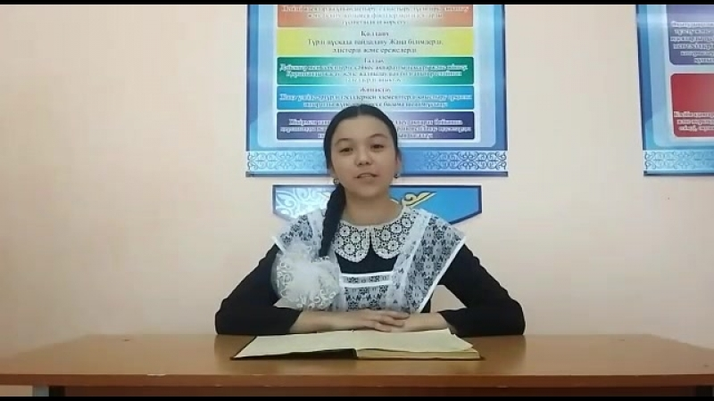 А.Байтұрсынов атындағы 10 ЖОББМ 11А сыныбы