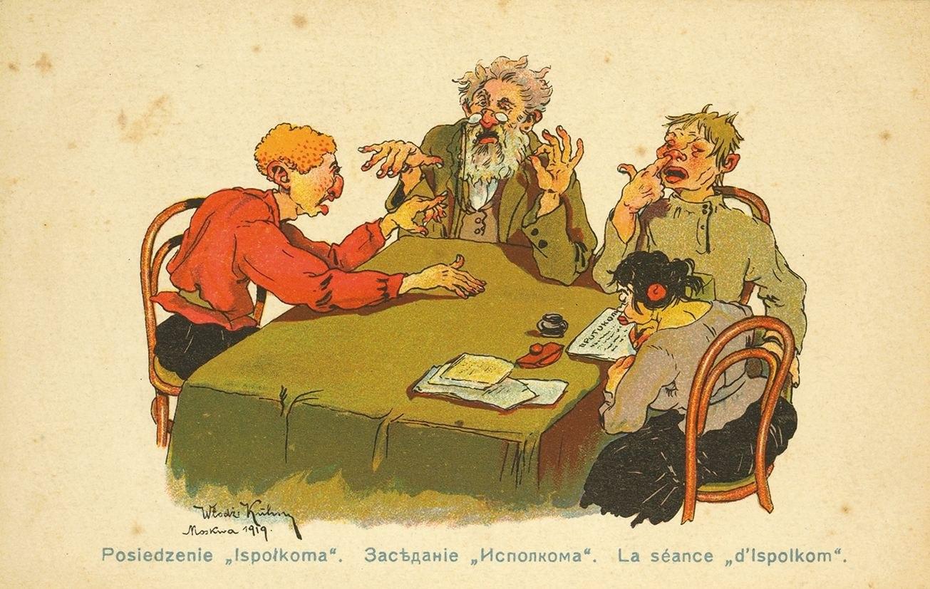 Советская власть - серия открыток 1918-1919 гг.